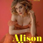 Alison-Brie-in-LadyGunn-Magazine-08