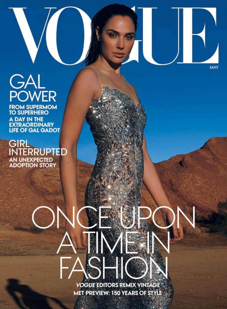 Gal-Gadot-in-Vogue-Magazine-05