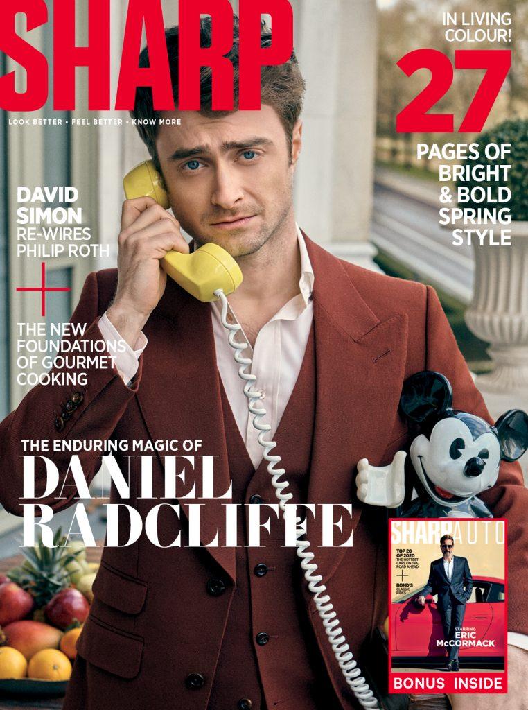 Daniel-Radcliffe-Sharp-01